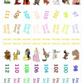 Disney Countdonw Chain 1.13(1) 8